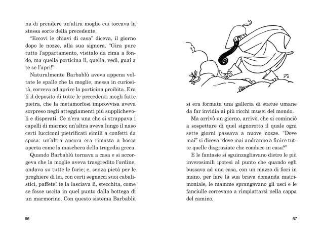 Galleria-Il-romanzo-delle-mie-delusioni3
