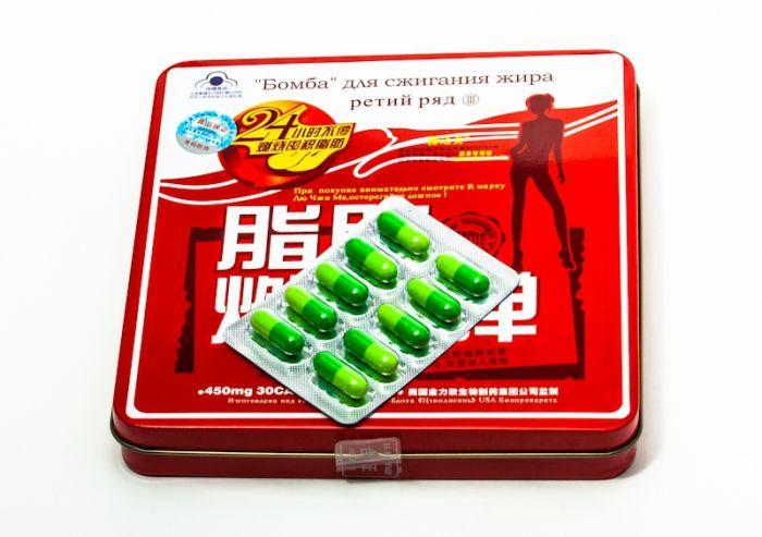 самые эффективные таблетки для похудения вкусный