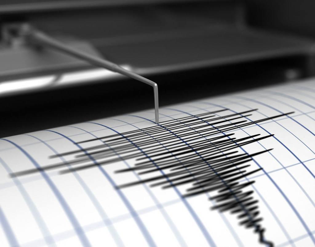 MARN reporta sismo 2.4 en zona de la urbanización San Mateo de San Salvador - Diario La Página