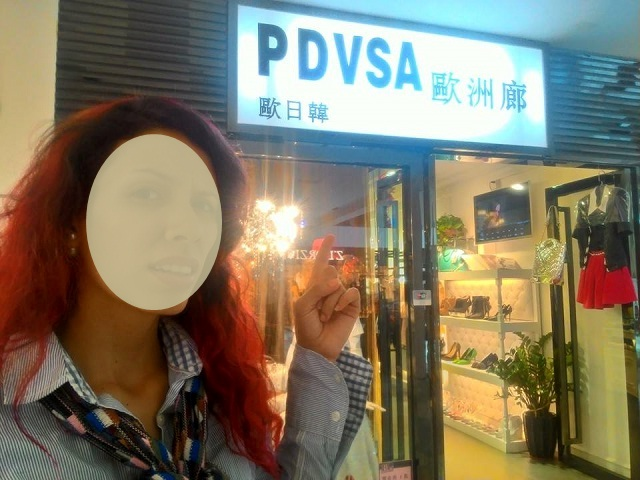 China Tienda PDVSA
