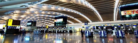 terminal-Londres-Heathrow