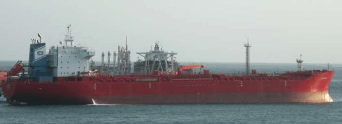 Estos serían los cuatro buques iraníes incautados por EE UU 4