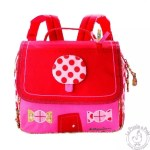 Cartable rose rouge pour fille CP