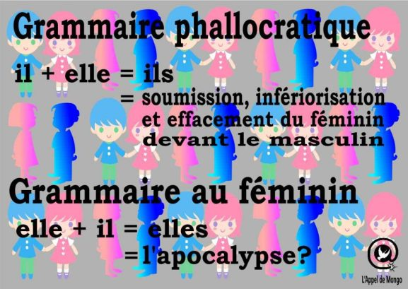 citation grammaire phallocratique