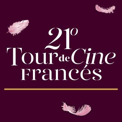 Tour de cine 2017
