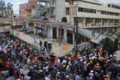 Séisme de 2017 – A Mexico, la tragédie de l'école Rebsamen prends une tournure politique ! (Video)