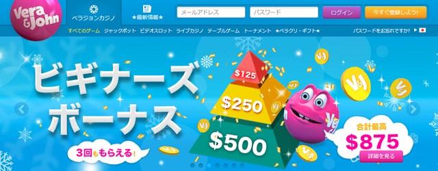 入金ボーナスはカジノごとに設定が異なる