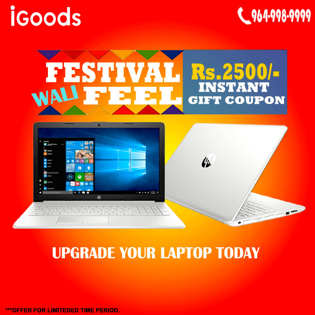 Hp Laptop Store Jaipur, Best Laptop Store Jaipur