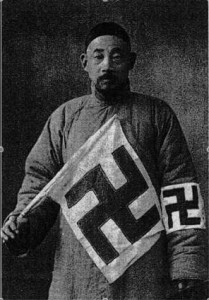 Red_Swastika_Society_member