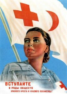 join-the-soviet-red-cross
