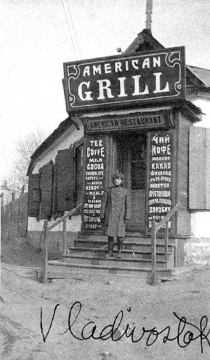 american-grill-Vladivostok
