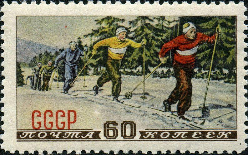 sciatori di fondo in un francobollo sovietico