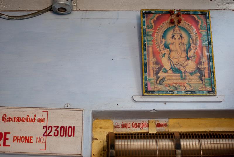 Inde-ganesh-1