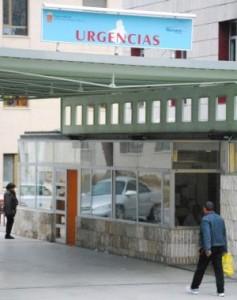 Puerta de Urgencias del Hospital Comarcal del Noroeste en Caravaca