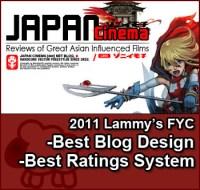2011 LAMMY FYC Posters – Japan Cinema & The Lightning Bug's Lair