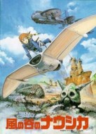 LAMB MOTM for August: Nausicaa of the Valley of the Wind