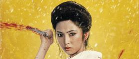 LAMB #1978 – Asian Cinema Film Club