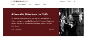 LAMB #1982 Cinema Essentials