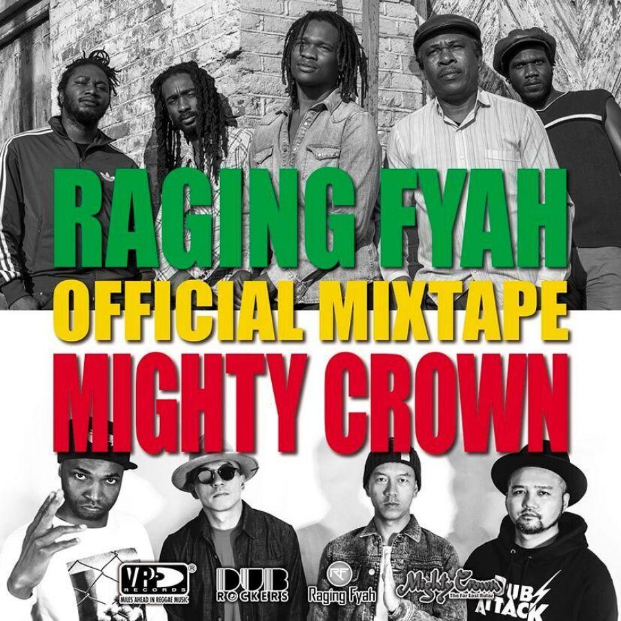 raging-fyah-mighty-crown-mixtape