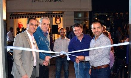 Se reinauguró el Centro Cultural Trapalanda
