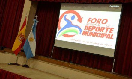 Foro regional del deporte municipal 2018