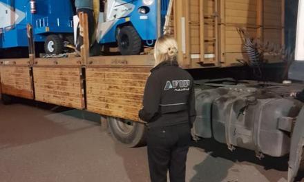 Nuevo resguardo aduanero en Río Cuarto