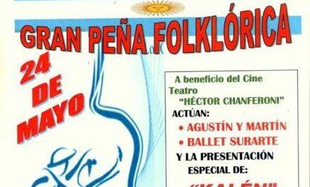 Gran Peña Folclórica a beneficio del Cine de Serrano