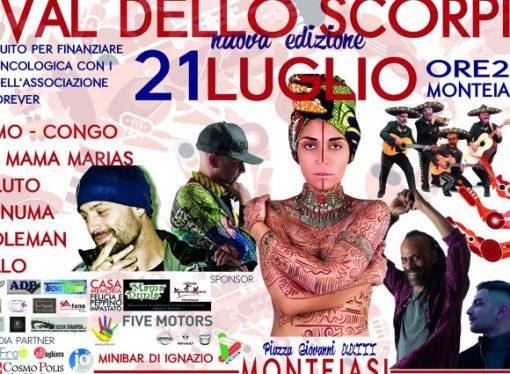 """Musica e parole, stasera a Monteiasi con Giorgioforever <span class=""""dashicons dashicons-calendar""""></span>"""
