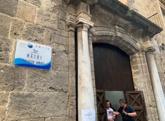 Taranto, alfabetizzazione informatica per i residenti in città vecchia