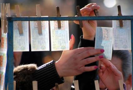 Νέο ΜΠΑΜ με το Λαϊκό στη Λάρισα! Υπερτυχερός κερδίζει 100.000 ευρώ