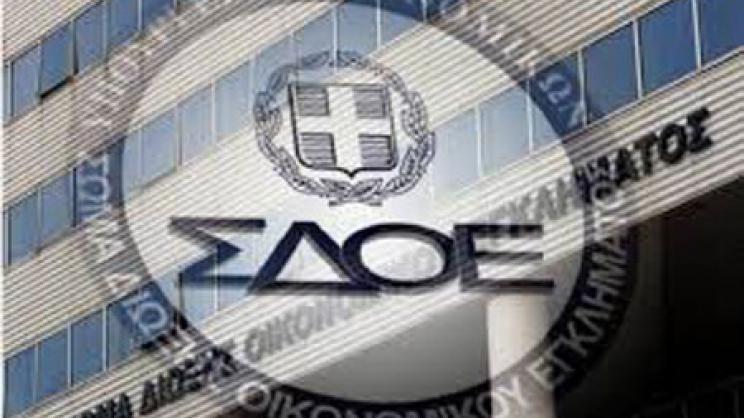 Εξάρθρωση μεγάλου κυκλώματος για φοροδιαφυγή 1.600.000 ευρώ από το ΣΔΟΕ