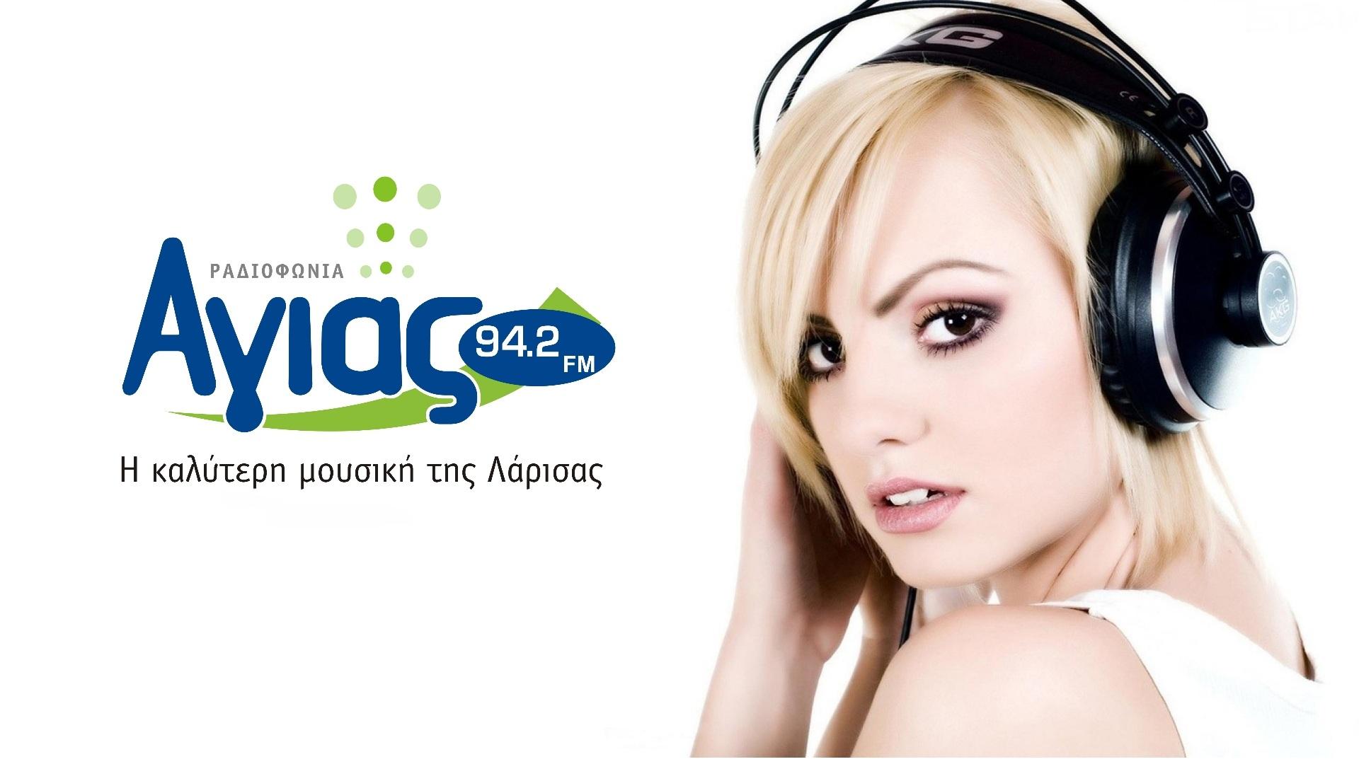 radio agia