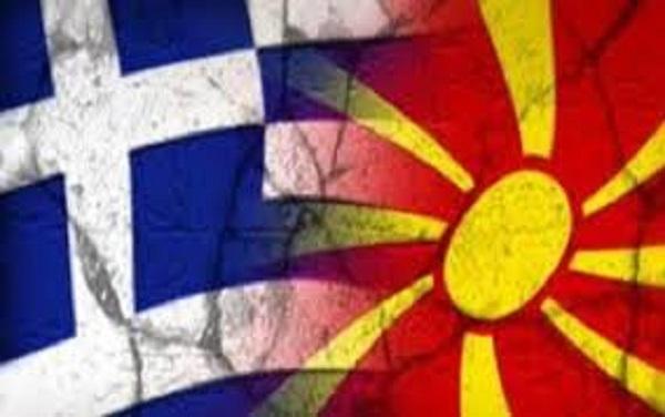 Η ΕΑΑΣ παράρτημα Λάρισας θα συμμετέχει στην εκδήλωση διαμαρτυρίας για την ονομασία των Σκοπίων