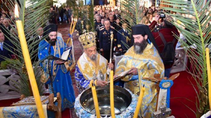 Με λαμπρότητα η δοξολογία για τα Θεοφάνεια στη Λάρισα (ΦΩΤΟ)
