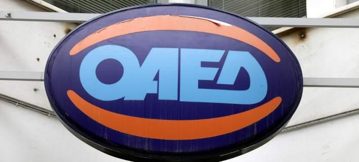 ΟΑΕΔ: Πρόγραμμα απασχόλησης 30.000 ανέργων. Ανοικτές οι αιτήσεις