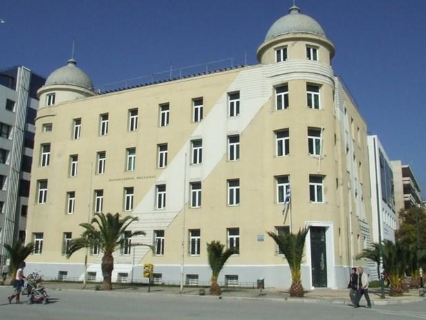 Προσλήψεις δύο ατόμων στο Πανεπιστήμιο Θεσσαλίας