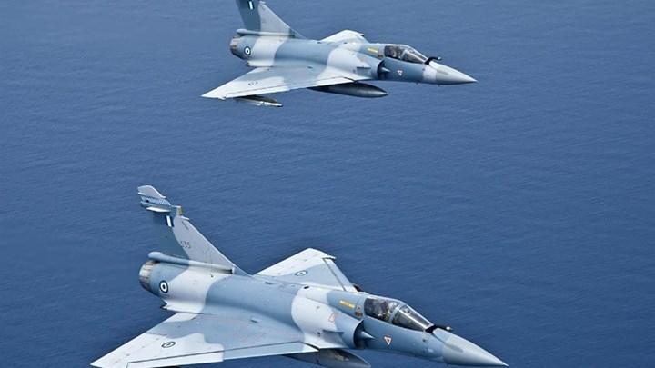 Νεκρός ο πιλότος του Mirage 2000 που κατέπεσε ανοιχτά της Σκύρου