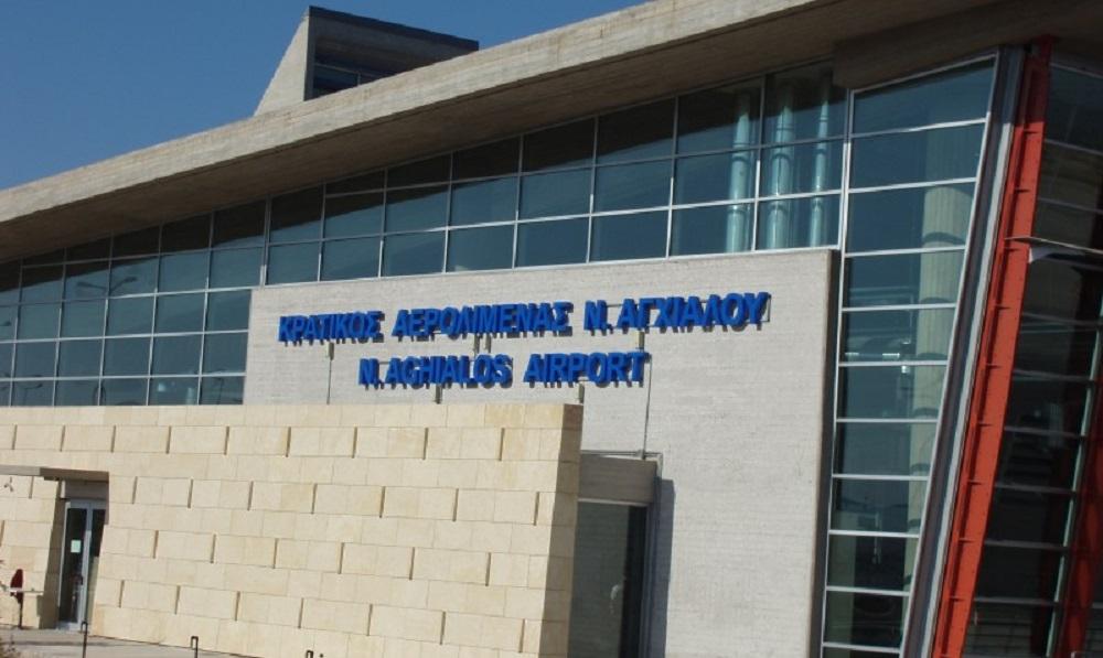 Ενδιαφέρον της Fraport για το αεροδρόμιο Νέας Αγχιάλου