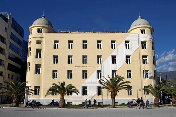 Εκλογές για νέο πρύτανη σήμερα στο Πανεπιστήμιο Θεσσαλίας
