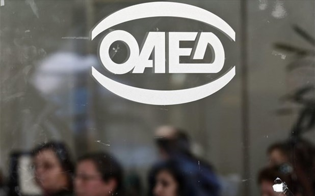Έρχονται δύο νέα προγράμματα από τον ΟΑΕΔ στις αρχές του 2019