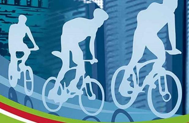 Την Πέμπτη ο ποδηλατικός γύρος Τυρνάβου