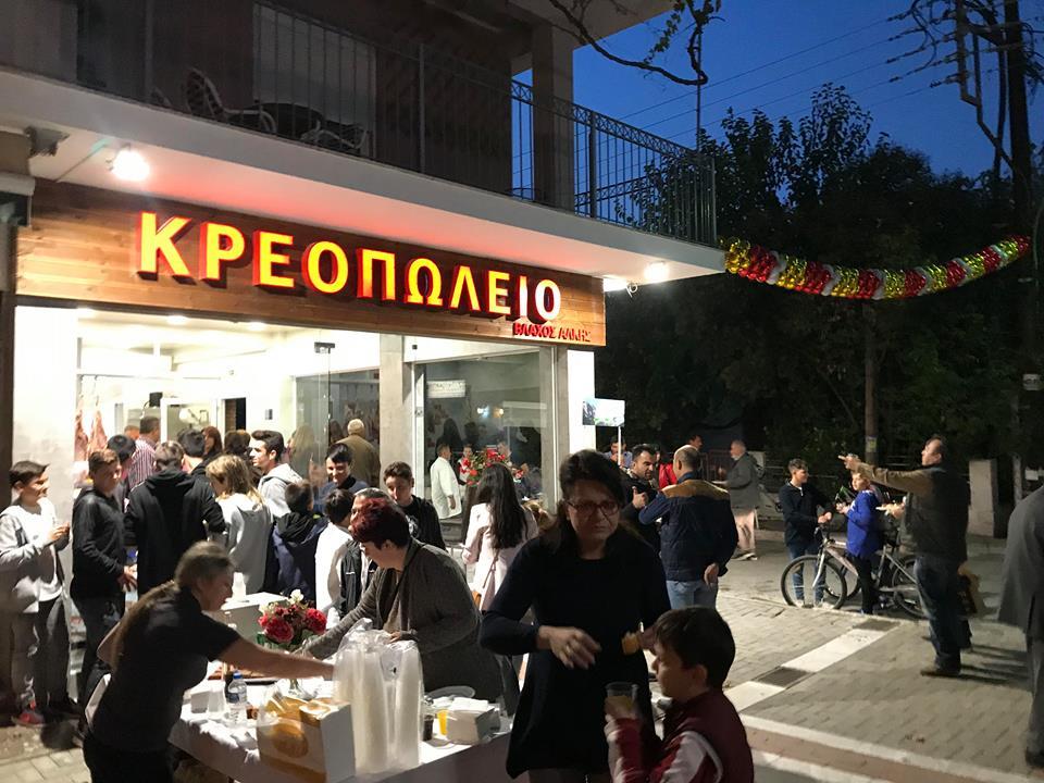 """Εγκαίνια του κρεοπωλείου """"Βλάχος Άλκης"""" στο Αβέρωφ Λάρισας! (ΦΩΤΟ)"""