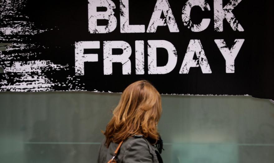 Βlack Friday 2019: Πότε είναι, τι συμβαίνει στην Ελλάδα