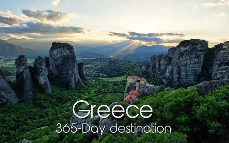 Στην Ελλάδα το «Όσκαρ» καλύτερης τουριστικής ταινίας (ΒΙΝΤΕΟ)