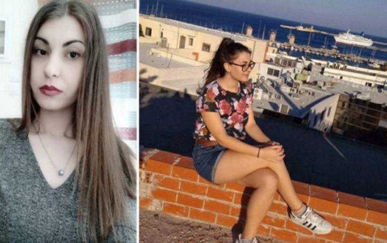Έτσι σκότωσαν την Ελένη Τοπαλούδη – Το τηλεφώνημα στον πατέρα της φοιτήτριας μετά τα μεσάνυχτα – video