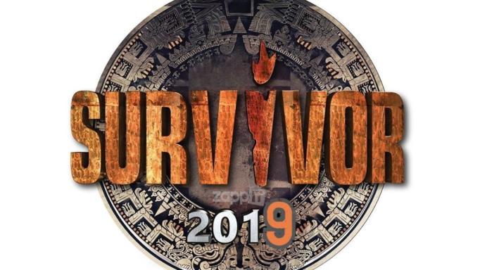 Αυτή η ομάδα κέρδισε το αγώνισμα ασυλίας στο Survivor