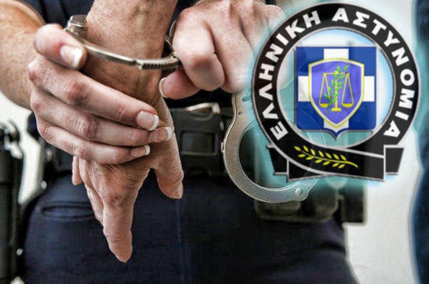 Συλλήψεις στον Βόλο για ηρωίνη και χασίς