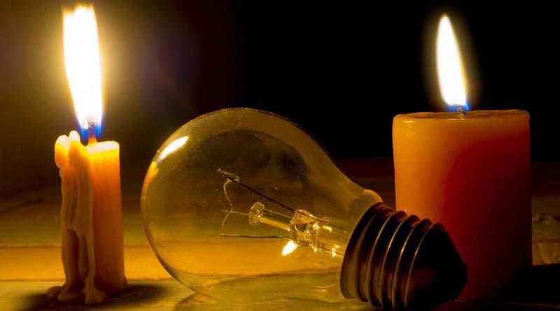 Διακοπή ρεύματος σήμερα στη Λάρισα, τα Φάρσαλα και το Μακρυχώρι