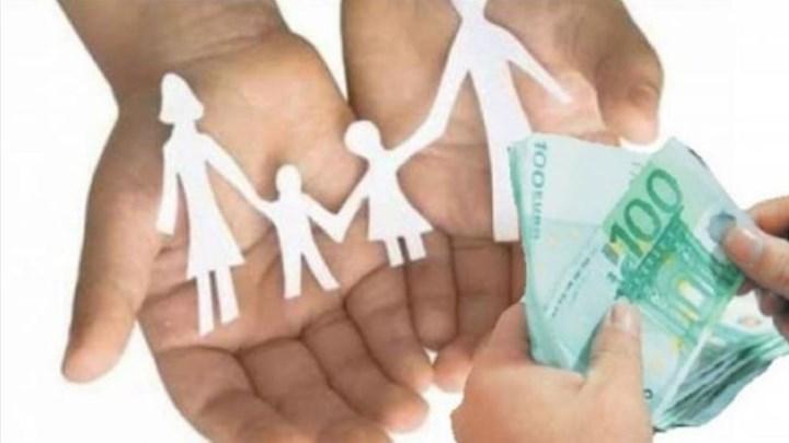 Σας αφορά: Πότε θα πληρωθεί το Κοινωνικό Εισόδημα Αλληλεγγύης