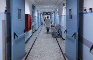 Έως τις 18 Ιουνίου οι αιτήσεις για 167 θέσεις ΥΕ σε νοσοκομεία και κέντρα υγείας